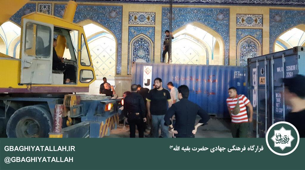 خدمت به زائرین اربعین حسینی 1398 قرارگاه فرهنگی جهادی بقیهالله